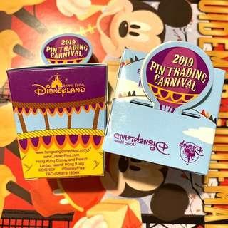 Hong Kong Disney pin trading carnival mystery boxes 香港迪士尼樂園 襟章徽章盲盒