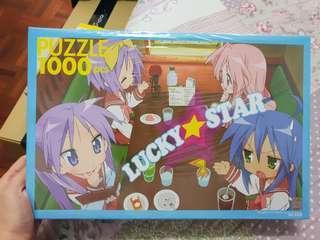 🚚 拼圖1000片 Lucky star