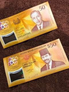 Collector's Collections - - Brunei Currency ❤️❤️