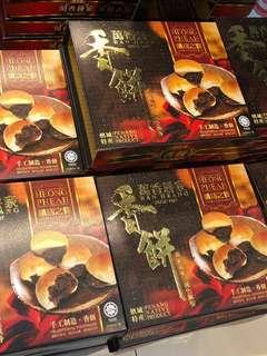 Wholesale Price ✨Penang Ban Heang Brown Sugar Heong Peah