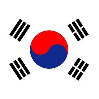 韓國韓幣&臺幣轉帳匯款服務 代匯OK