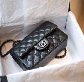 C classic mini Rectangular flap Bag SHW