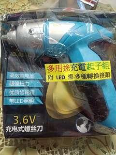 🚚 3.6V充電式螺絲刀