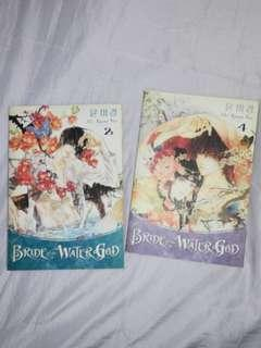 Bride of Water God 2 & 4 Free Post