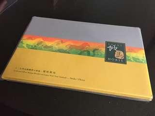 2001 靈蛇駿馬金銀郵票套裝 2001 snake/horse gold stamp