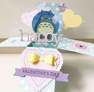Happy Valentine day Totoro handmade Pop Up Card