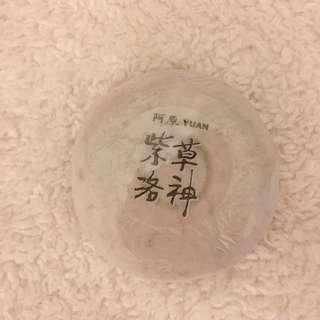 台灣阿原手工皂餅