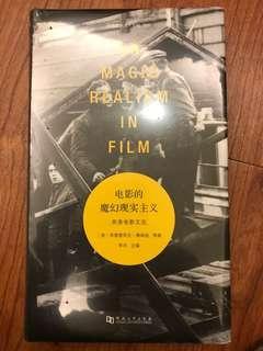 簡體電影書- 《電影的魔幻現實主義》
