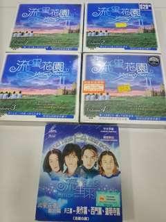 流星花园 + 番外篇 VCD box set