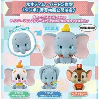 [PO] Gachapon - Disney Friends Dumbo Capchara