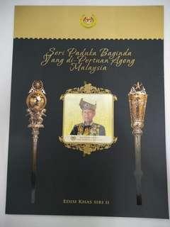 Edisi Khas 2 Seri Paduka Yang Di-Pertuan Agong stamp folder set
