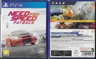 全新 PS4 極速快感:復仇 (亞洲中/英文版) PS4 Need for Speed: Payback