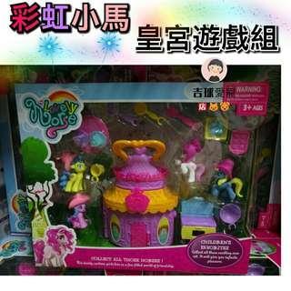 🚚 🌈Lovely horse彩虹小馬皇宮遊戲組 彩虹小馬🐎  兒童玩具