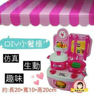 🚚 Drean kitchen DIY 小餐檯🍴🍳 扮家家酒玩具組 吧台玩具