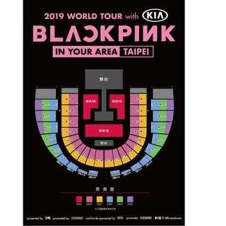 售BLACKPINK 2019 3/1 搖滾A 前200X4