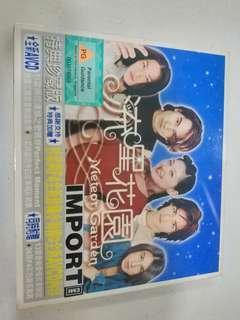 流星花园 特典珍藏版 Meteor Garden OST AVCD