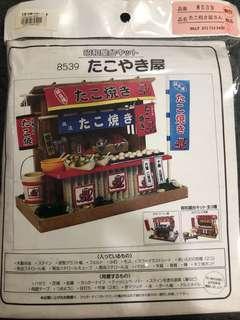 Japan lover!  DIY Takoyaki Stall model