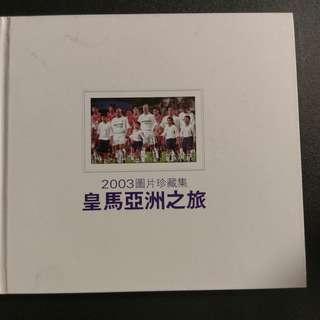 2003皇馬亞洲之旅圖片珍藏集