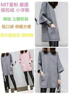 🚚 台灣製搖粒絨口袋洋裝-紅色