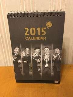 無限挑戰 2015年月曆