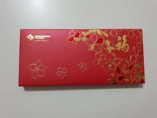 Singapore Power Red Packet