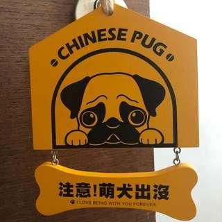 Pug hanging decor