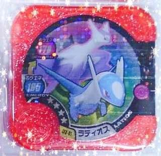 Pokemon Tretta Master card Latios