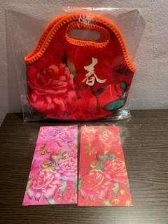 2019 Suntec City Mall 1 pack Red Packets Hong Bao Ang Pow & Mandarin Orange Carrier Bag