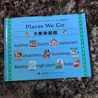 Multi-lingual Book on Places - English, Chinese & Malay