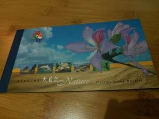 2000年香港大自然( 3張小型張内附 ) 售價:$30