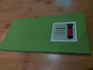 2001年香港郵筒掌故小册子 售價:$30