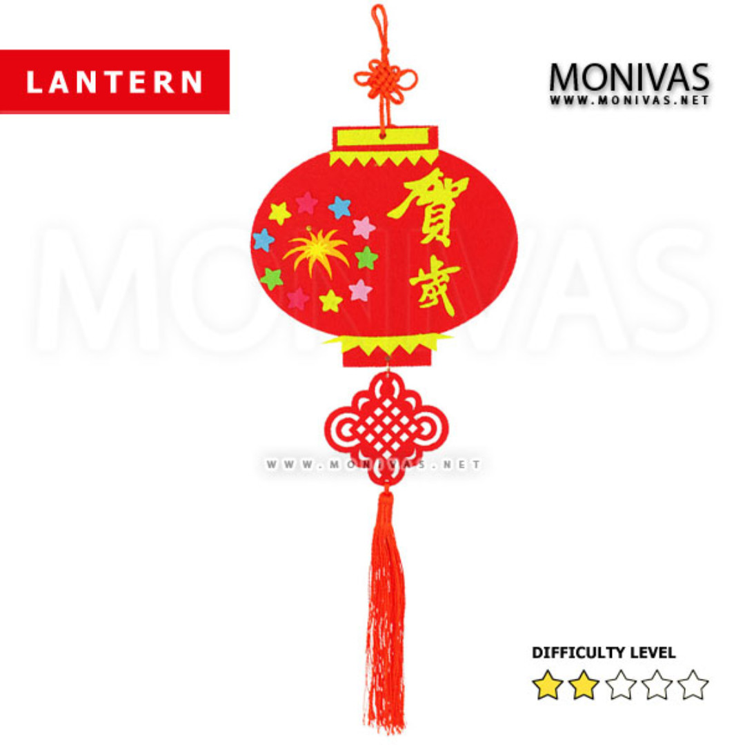 Creative Chinese New Year Lantern DIY CNY Hanging ...