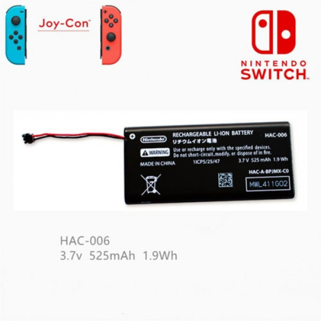 Nintendo Switch Replacement Battery Parts [Original Part