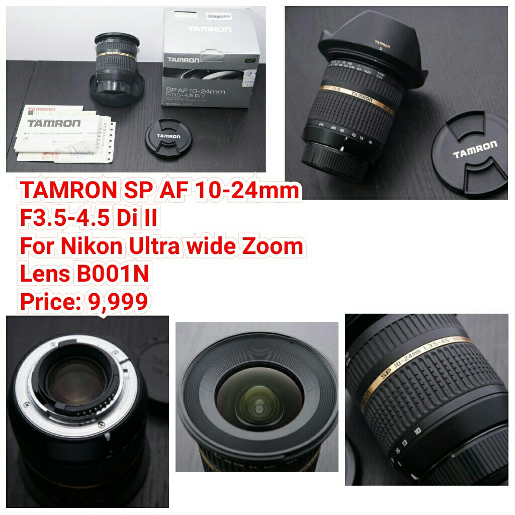 Nikon ultra wide zoom lens