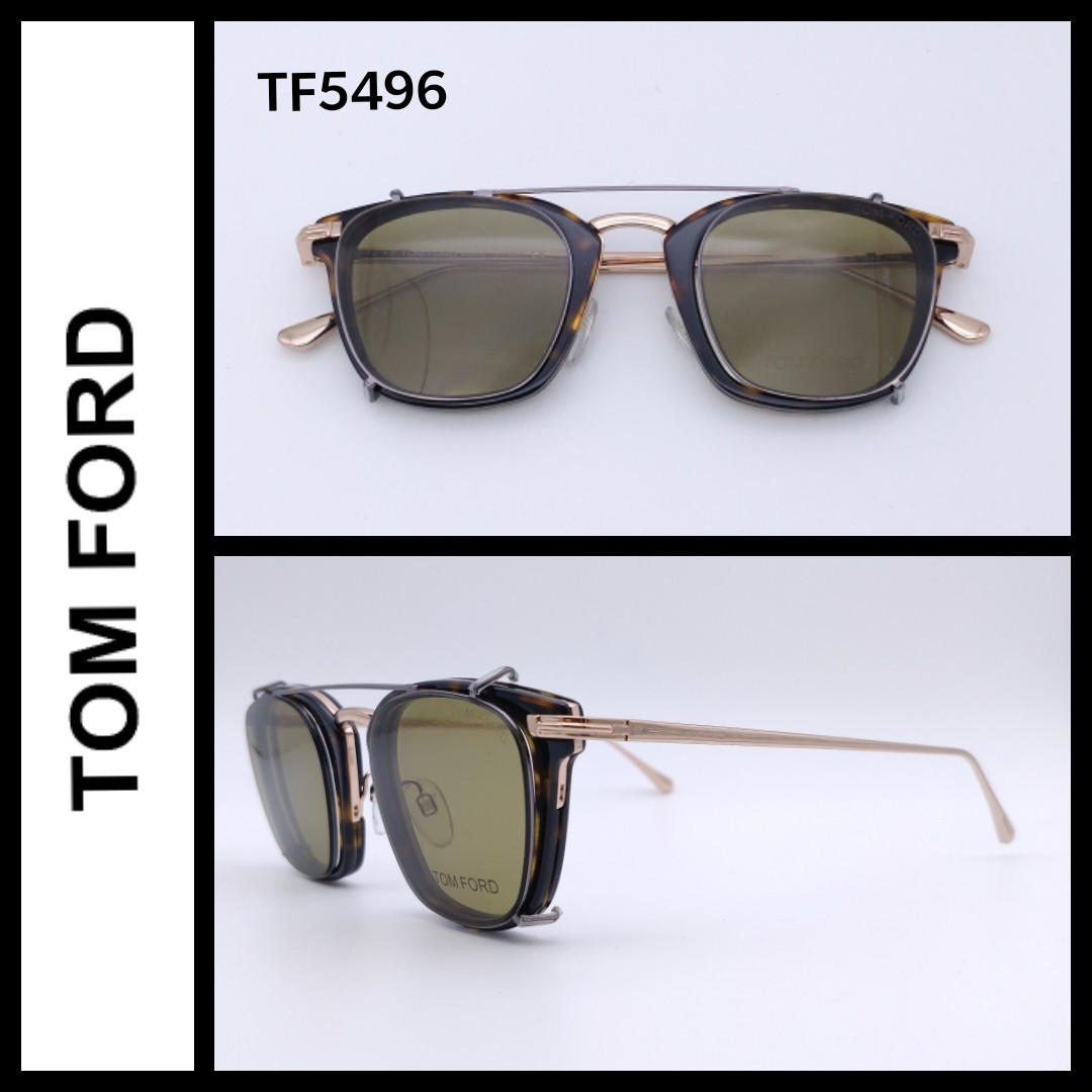 12894a1cbc67 Tom Ford TF5496 eyewear with clip on