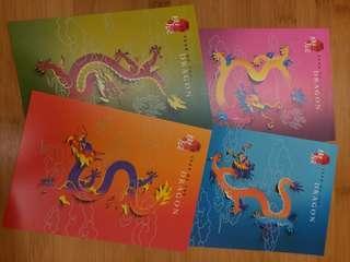 2000年千禧年龍年明信片( 一套 4張 ) 售價:$20