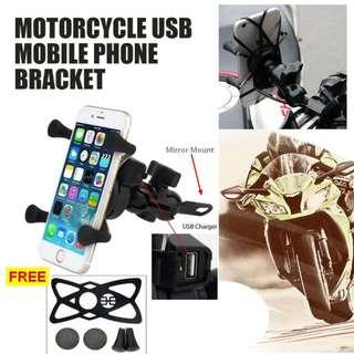 Motorcycle Phone Holder / USB Charger / X-Grip Holder