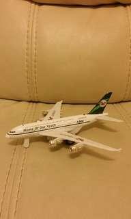 英華小學模型飛機