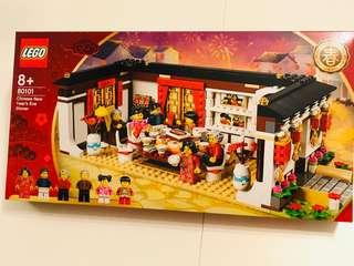 Lego Chinese New Year (CNY) Reunion Dinner Set - 80101 - Limited Edition