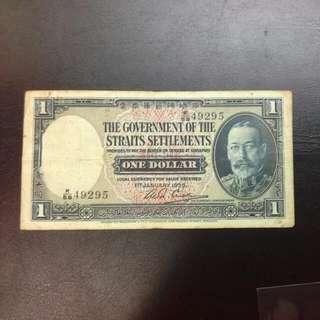 Straits Settlements $1 1935 Note
