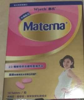 惠氏 Materna 10粒 10 tablets