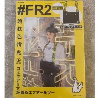 FR2 E-MOOK BAG