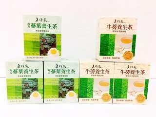 🚚 🏖🏖🏖《老行家》牛蒡養生茶、蔘葉養生茶(1盒8入)優惠價:170元/盒,搬家大出清,隨便亂賣,僅此六盒,錯過可惜😘😘#居家大掃除