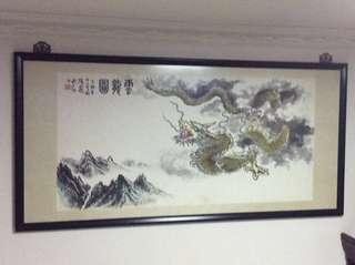 Chinese Dragon In Clouds Painting 云龙图