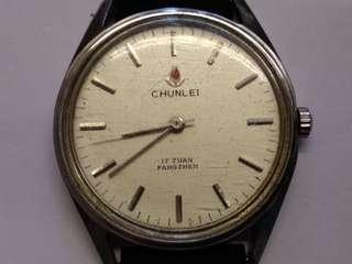 國產鐘麗Chunlei男装機械表,17石,手動上練,行走正常,36mm,品相如圖。