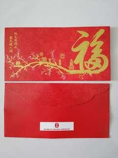 #CNY888 Public bank 2019 hot stamping
