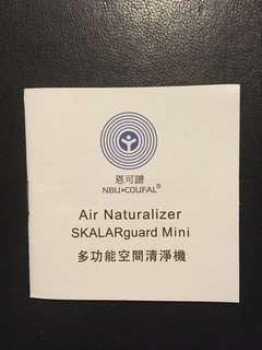 Nbu Coufal - Air Naturalizer