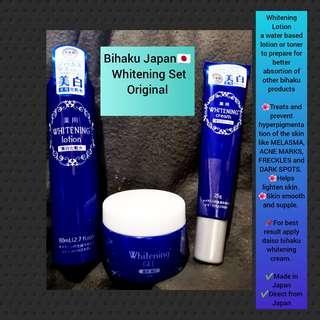 JAPAN BIHAKU WHITENING LOTION OR TONER