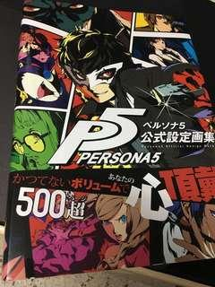 Persona 5 artbook official design work