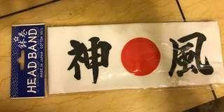 Headband 頭帶(日本製)